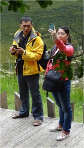 Chine Jiuzhaigou photo seul 1
