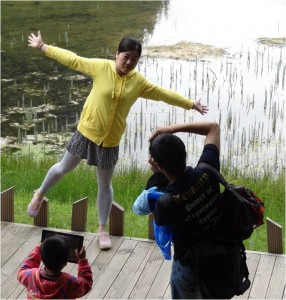 Chine Jiuzhaigou pose ridicule 7
