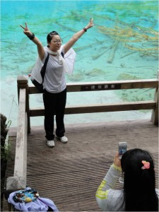 Chine Jiuzhaigou pose ridicule 8