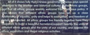 Chine Kashgar texte