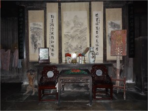 Chine Wuyuan Xiao Likeng maison 4