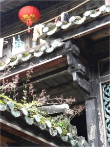 Chine Yongding toulou détail 3
