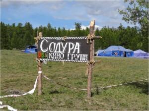 Mongolie trek cheval équipe cinéma
